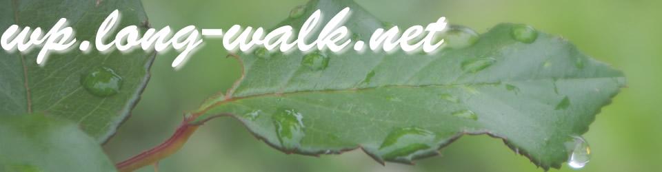 wp.long-walk.net